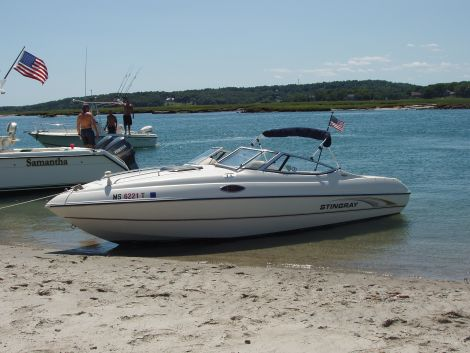 Used Ski Boats For Sale in Massachusetts by owner | 2001 stingray 20cs
