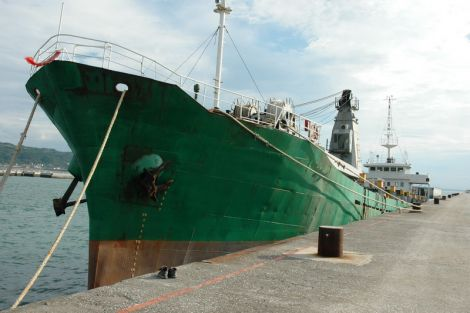 Used 31 Boats For Sale by owner   2007 Vietnam 3138DWT 65TEU